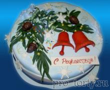 торт на Рождество Христово