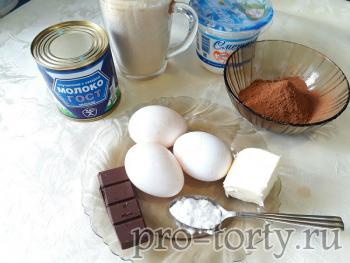ингредиенты для торта хлопчик кучерявый