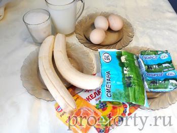 ингредиенты торта норка крота