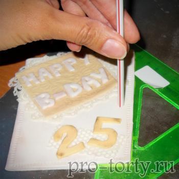 изготовление открытки из мастики